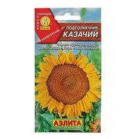Семена Подсолнечник 'Казачий', 5 г (комплект из 10 шт.)