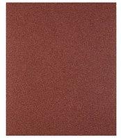 """Лист шлифовальный ЗУБР """"МАСТЕР"""" универсальный на бумажной основе, водостойкий, Р120, 230х280мм, 5шт"""