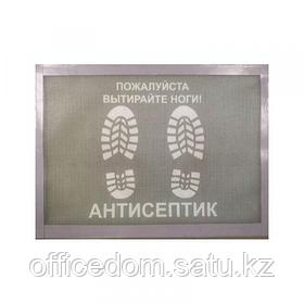Коврик дезинфицирующий, 50х50 см, серый