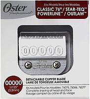 Нож съёмный для машинки OSTER CLASSIC 76 высота среза 0,2 мм.