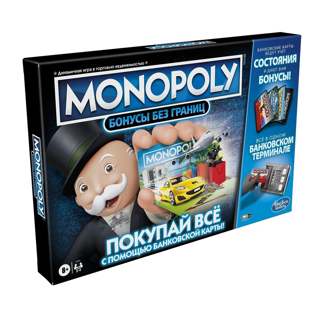 """Hasbro Настольная игра """"Монополия: Бонусы без границ"""" (с банковскими картами)"""