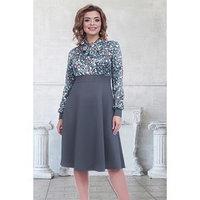 Платье 'Беатрис фьерделизо', размер 48