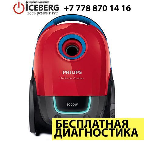 Ремонт и чистка пылесосов Philips, фото 2