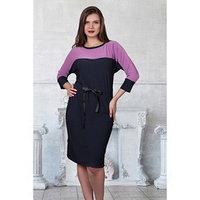 Платье 'Ребека лилла' размер 48