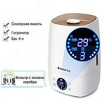 Ультразвуковой увлажнитель воздуха 4л с Гигрометром, термометром и Аромадиффузор, фото 2