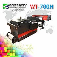WT-700H(Теплопередающее оборудование)