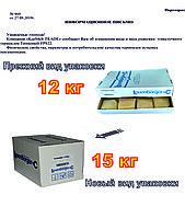 Новая упаковка для Termomelt FP822