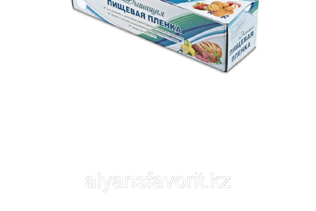 Пленка пищевая с резаком, 300 мм*300 м, 9 мкр. в коробке
