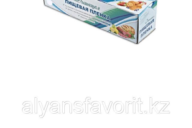 Пленка пищевая с резаком, 300 мм*300 м, 9 мкр. в коробке, фото 2