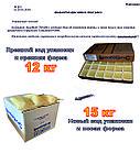 Изменение формы фасовки и упаковочной коробки Termomelt PS880
