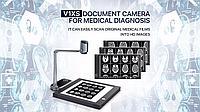 Документ-камера V1XS для медицинской диагностики.