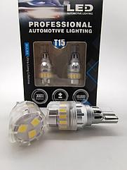 Светодиодные лампы T15 W16W LED