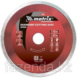 Диск алмазный Matrix 115х22,2
