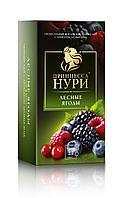 """Чай ПРИНЦЕССА НУРИ """"Лесные ягоды"""" черный 25 пакетов"""