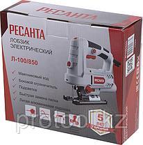Лобзик электрический Л-100/850 Ресанта, фото 3