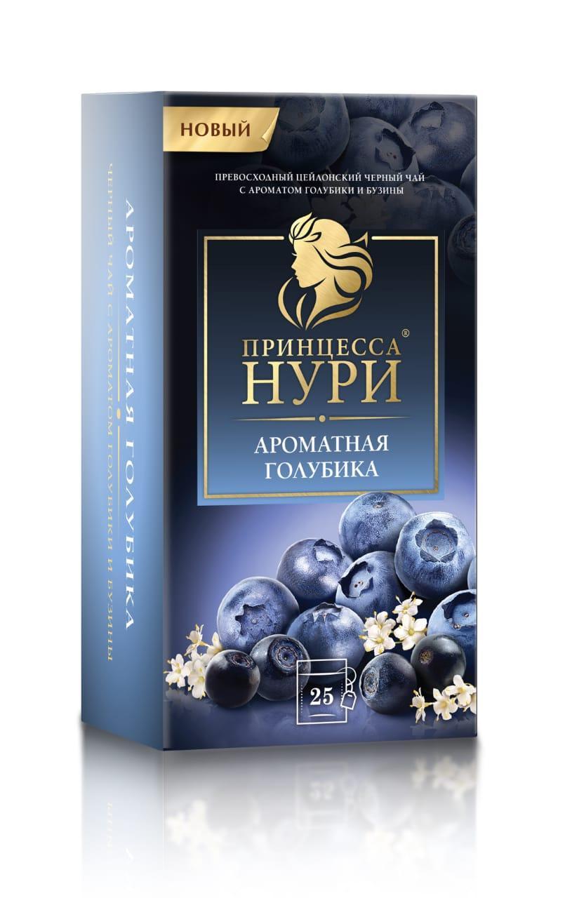 """Чай ПРИНЦЕССА НУРИ """"Ароматная голубика"""" черный 25 пакетов"""