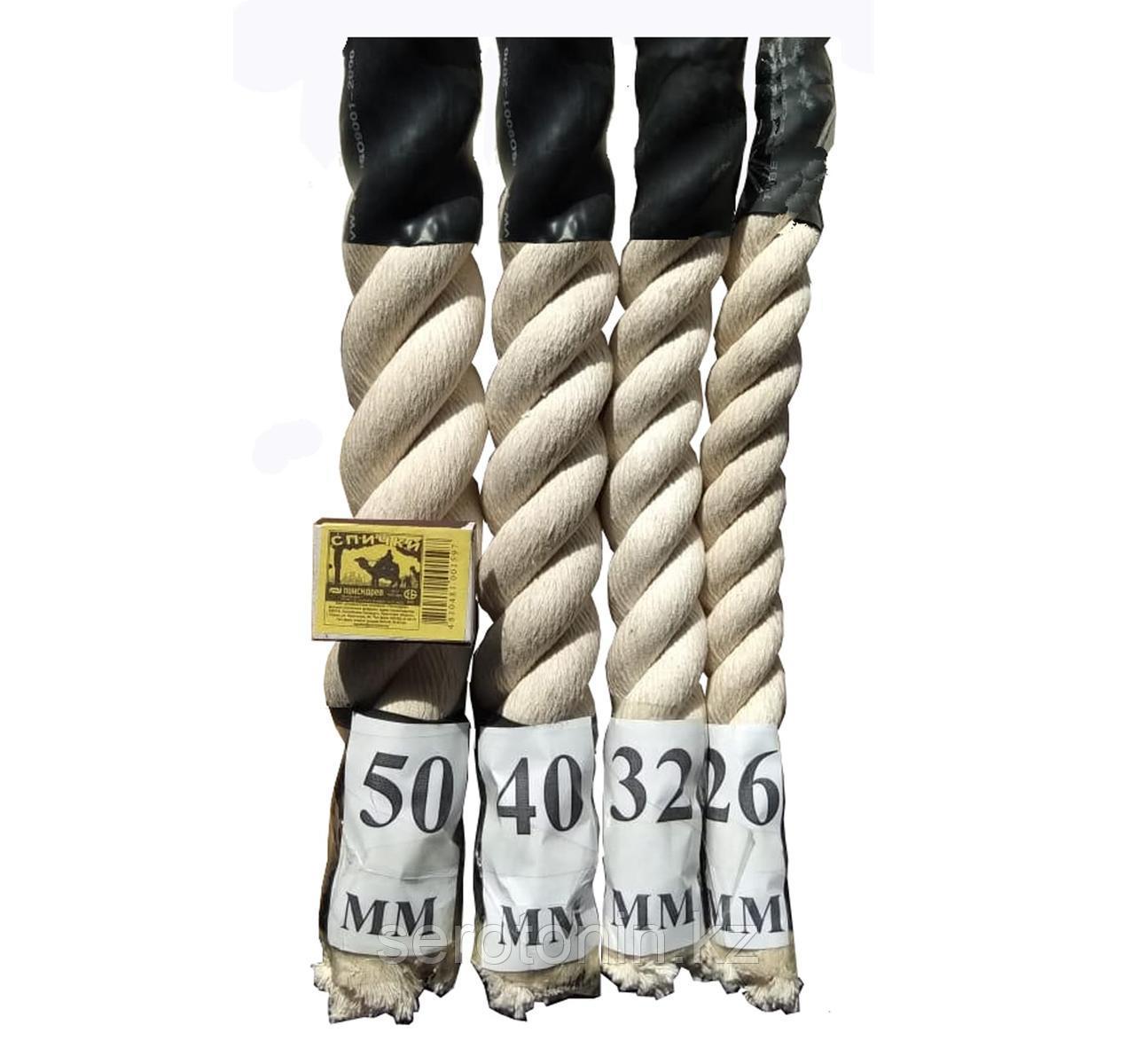 Канат для лазания 40мм 8м