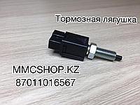 Лягушка выключатель фонаря сигнала торможения MB435457 2PIN V93W Pajero Паджеро тормрзная лягушка