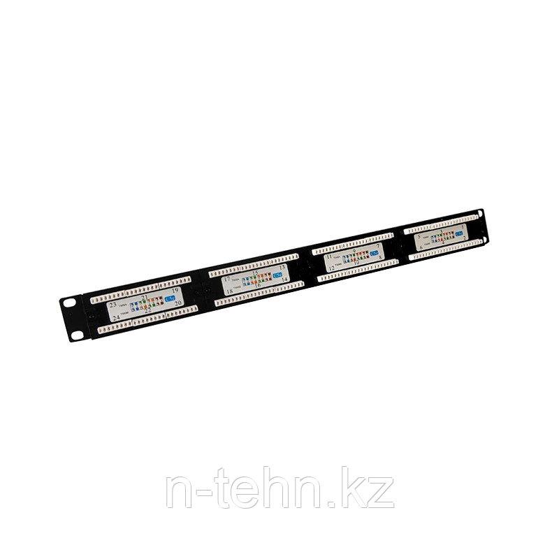 Yushicep YS-1406 19-дюймовый 2U кабельный органайзер(менеджер)