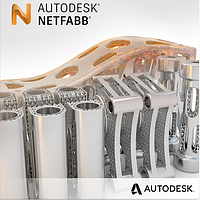 Netfabb -- Ultimate 2021 Commercial New Single-user ELD Annual Subscription