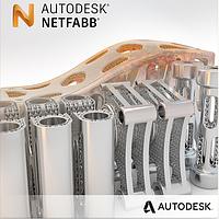Netfabb -- Standard 2021 Commercial New Single-user ELD Annual Subscription