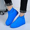 Резиновые бахилы на обувь от дождя, размер S, фото 3