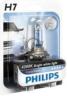 12972CVB1 H7 12V Philips Crystal Vision Штатная галогенная лампа