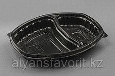 Ланч-бокс СПК-257 2-х секционный, черный ,257х200х37 мм.