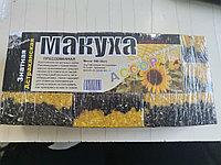 Макуха Ассорти от Палыча Подсолнечник+кукуруза