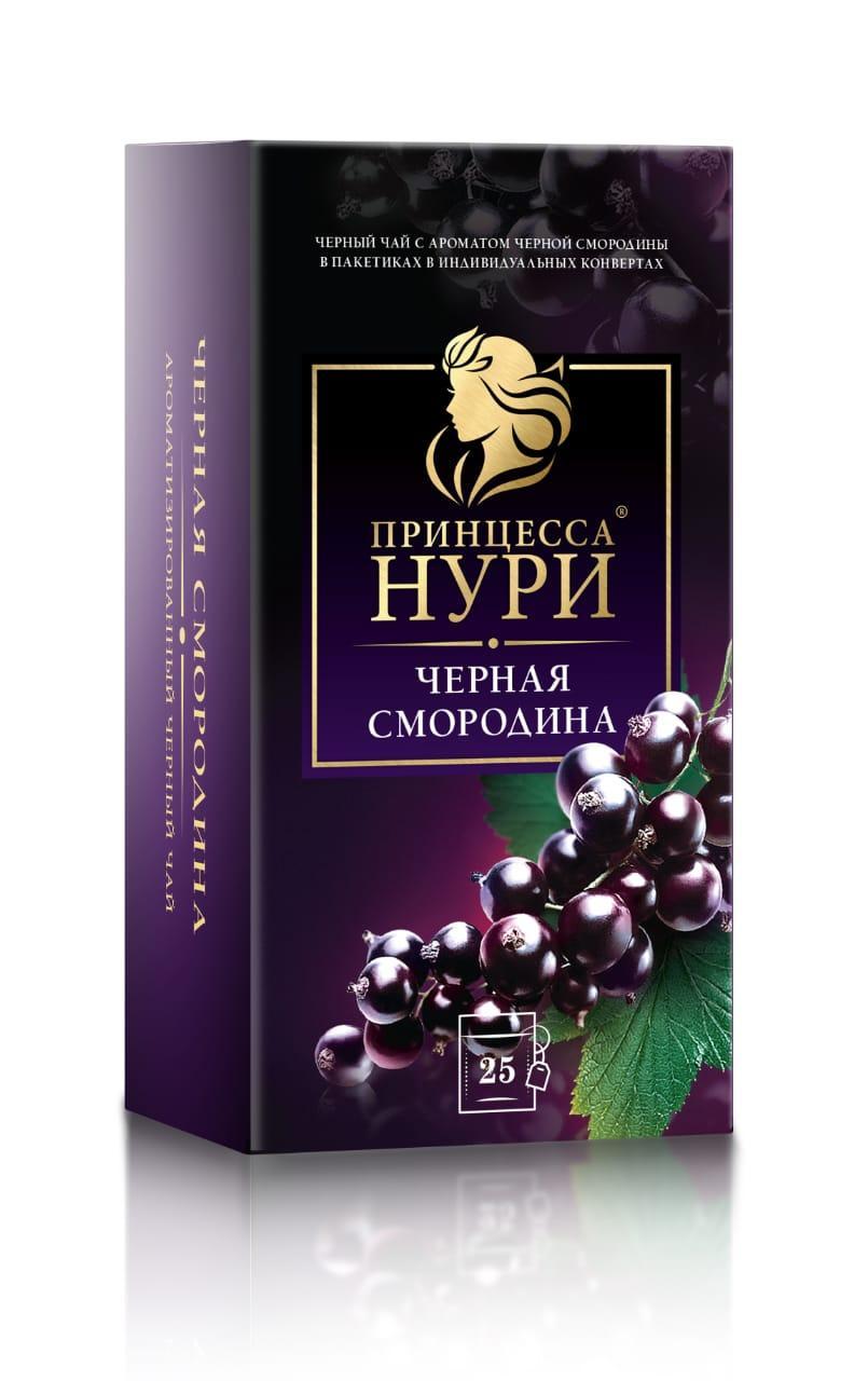 """Чай ПРИНЦЕССА НУРИ """"Черная смородина"""" черный 25 пакетов"""