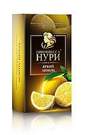 """Чай ПРИНЦЕССА НУРИ """"Яркий лимон"""" черный 25 пакетов"""