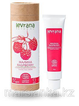 """Крем для лица """"Малина"""" для юной кожи 20+, 50 мл (Levrana)"""