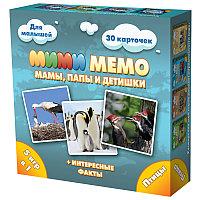 """Настольная игра """"Мими Мемо: Дикие животные"""", мамы, папы и детишки"""