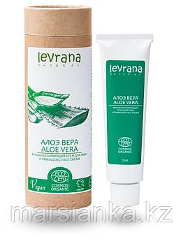 "Крем для лица ""Алоэ вера"", витаминизирующий 50мл (Levrana)"