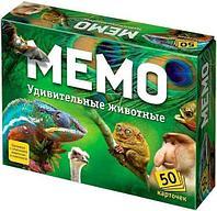 """Настольная игра """"Мемо: Удивительные животные"""", 50 карточек"""