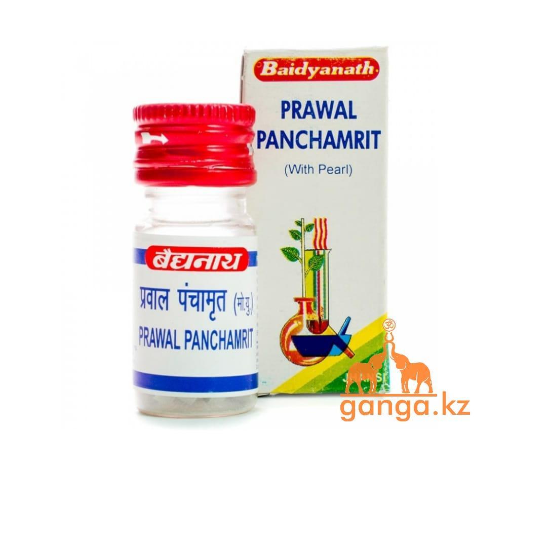 Правал Панчамрита с жемчугом (Prawal Panchamrit with Pearl BAIDYANATH),25 таб