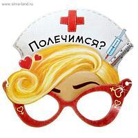 "Маска карнавальная Медсестра ""Сима ленд"""