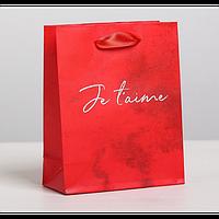 """Пакет подарочный ламинированный Je tiame 26x30×9 см """""""""""