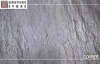 Каменный шпон Copper гибкий камень