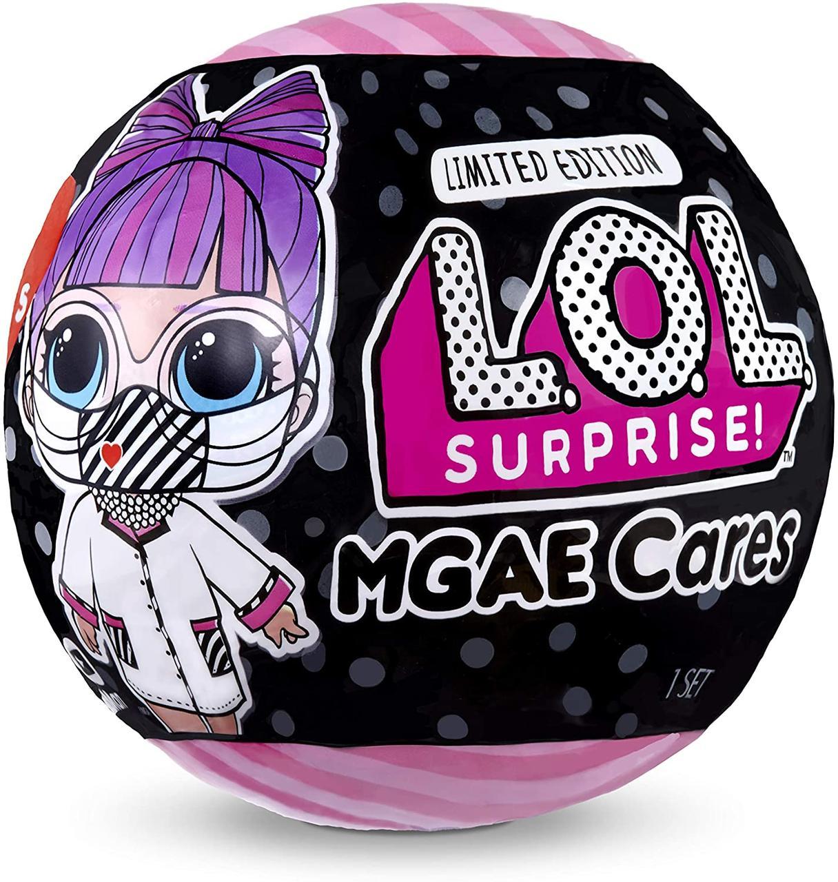 LOL Surprise - Эксклюзивная кукла ЛОЛ Stay Safe B.B.s, Ограниченная серия, «MGAE Cares» (Оригинал)