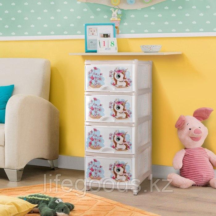 Детский комод для девочек 4-х секционный пластиковый, М1240