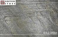 Каменный шпон Gold Green гибкий камень