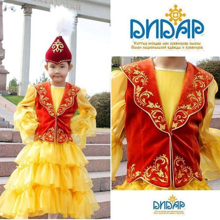 Национальные детские костюмы - фото 2