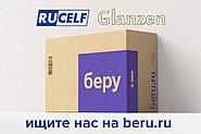 Продукция RUCELF Group на Беру.ру