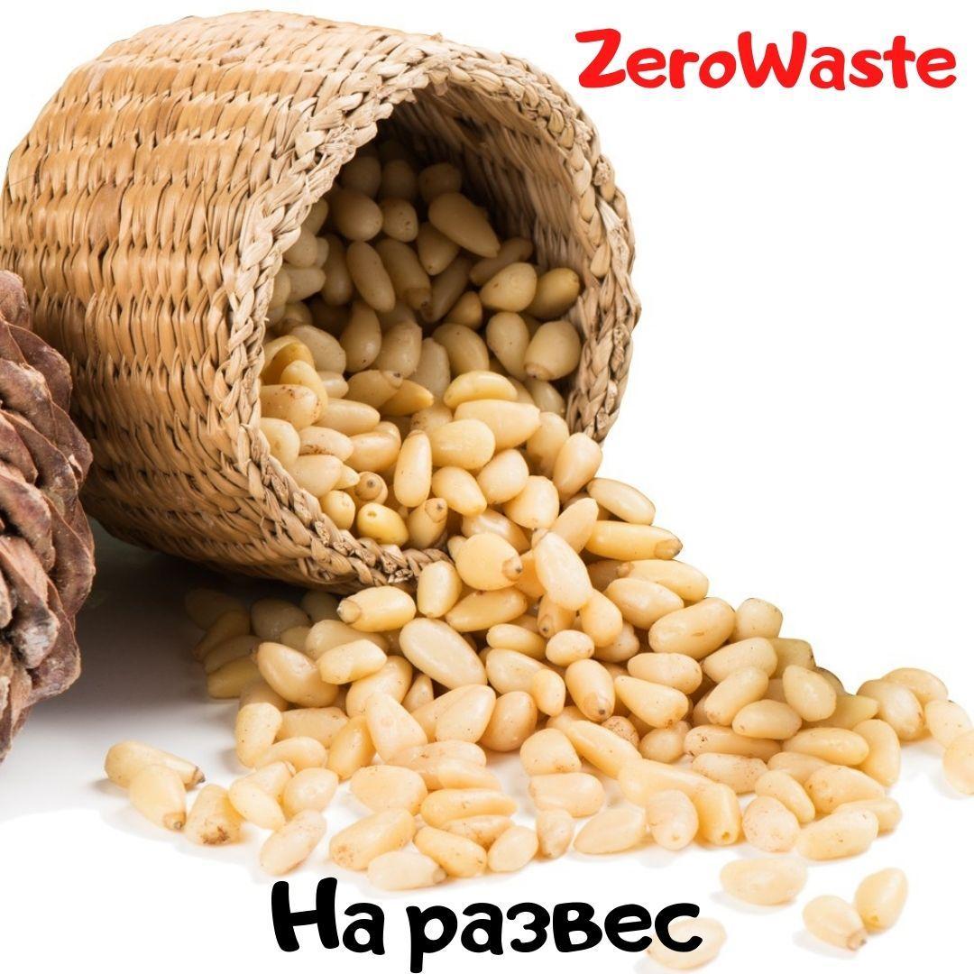 Кедровые орехи очищенные