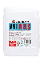 Антисептик для рук «ANTIVIRUS» от производителя. Канистра объёмом 5 литров