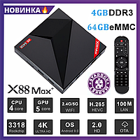 TV Box X88 MAX + 4/64 Гб , ТВ приставка Smart TV Box Android 9 Rockchip RK3328 UHD 4K smartbox