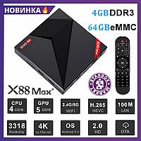 TV Box X88 MAX +  4/64 Гб , ТВ приставка Smart TV Box Android 9 Rockchip RK3328 UHD 4K smartbox