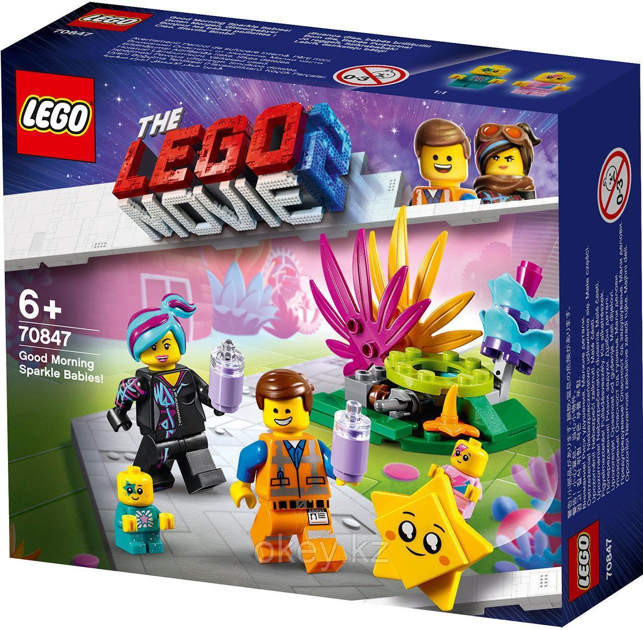 LEGO Movie 2: Доброе утро, звездочки! 70847