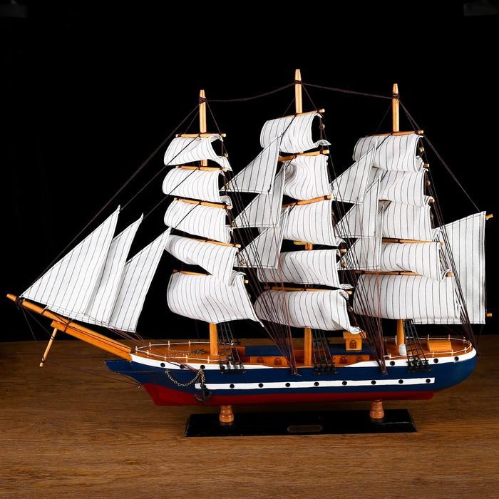 Корабль сувенирный большой «Орел», борт синий с белой полосой, 75х65х15 см